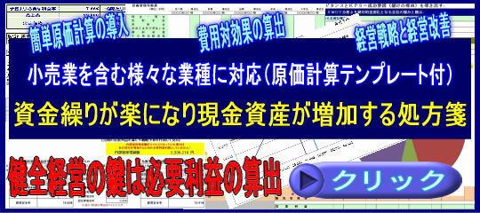 top-link.jpg